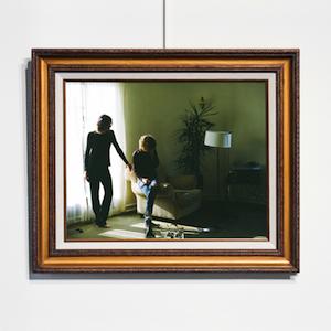 Listen to Foxygen's New Album <i>...And Star Power</i>