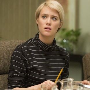 "<em>Halt and Catch Fire</em>: ""The 214s"""
