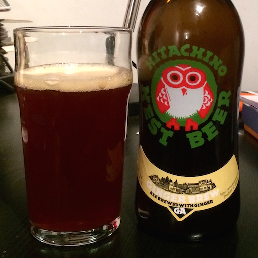 Hitachino Real Ginger Brew Review