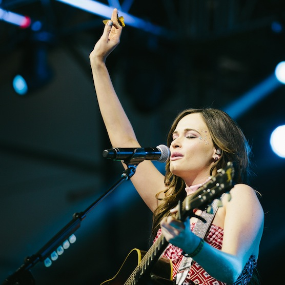 Bonnaroo 2015: Friday - Kendrick Lamar, Earth, Wind & Fire, Kacey Musgraves