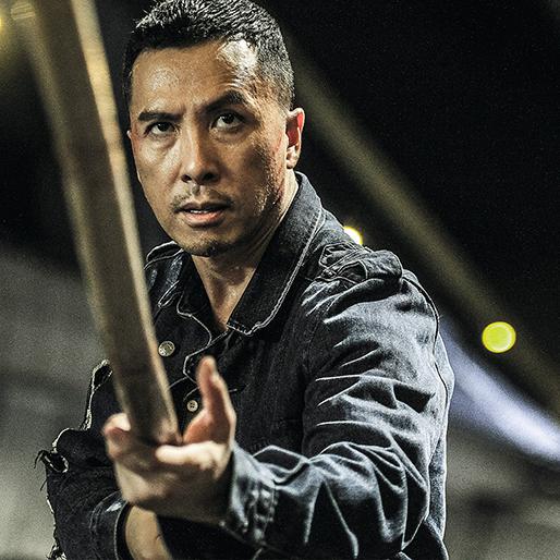 <i>Kung Fu Killer</i>