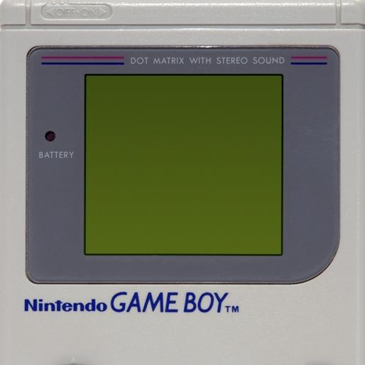 Hyper Mode: Epitaph for a Game Boy