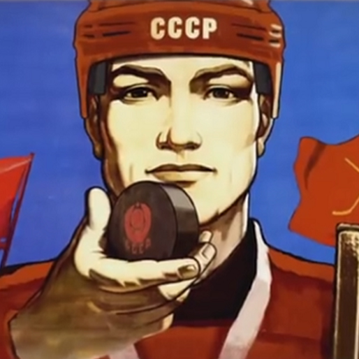 <i>Red Army</i>