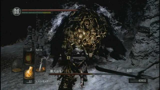 The 10 Spookiest Skeletons in Videogames :: Games :: Lists ...