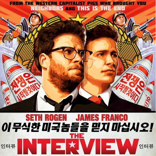 "North Korea Threatens with ""Merciless Counter-Measure"" for James Franco, Seth Rogen's <i>Interview</i> Film"