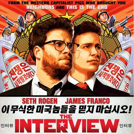 Kim Jong-un Reportedly Super Pissed at Seth Rogen, James Franco