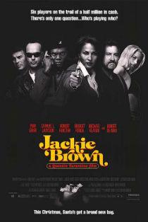 33.JackieBrown.NetflixList.jpg