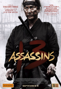 35.13assassins.NetflixList.jpg