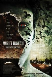 nightwatch movie image