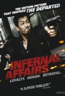 infernal-affairs.jpg