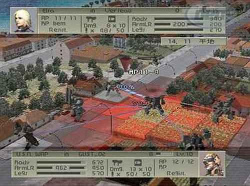 Front_Mission_4.jpg