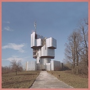 38. Unknown Mortal Orchestra - Unknown Mortal Orchestra