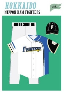 baseball-uniforms hokkaido-ham-fighters-2011