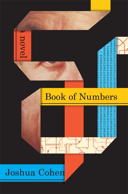 Best Book Cover Images : The best book covers of so far books