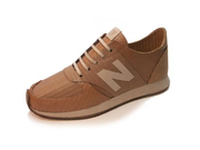 Cardboard New Balance
