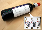 Boarding Pass Shiraz | R Wines | Australia | Design: Chuck House