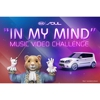 Enter for a Shot to Win a New 2013 Kia Soul Through a Music Video Challenge