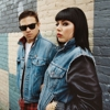 "Watch Sleigh Bells' New Video for ""End of the Line"""