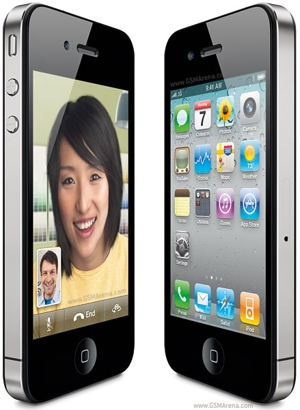 iPhone 5 To Be Unveiled October 4
