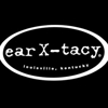 Louisville's ear X-Tacy Closes