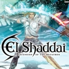 Faith, Choice, and the Higher Power of El Shaddai: Ascension of the Metatron
