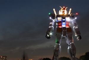 Giant Gundam Set to Terrorize Downtown Tokyo, Godzilla Unavailable for Comment