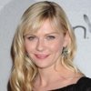 Kirsten Dunst Cast in Lars von Trier's &lt;em&gt;Melancholia&lt;/em&gt;