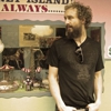 Phosphorescent Announces Tour Dates With David Gray