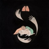 Purity Ring: <i>Shrines</i>