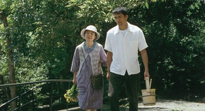 <em>Still Walking</em> (DVD Review)