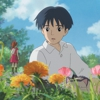 &lt;i&gt;The Secret World of Arrietty&lt;/i&gt;