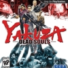 <em>Yakuza: Dead Souls</em> Review (PS3)