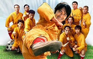 http://cdn.pastemagazine.com/www/system/images/thumbs/www/articles_2004_08_01/shaolin_soccer_300x191.jpg?1273938307