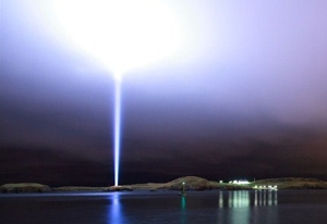 Yoko Ono unveils Icelandic tower in honor of John Lennon