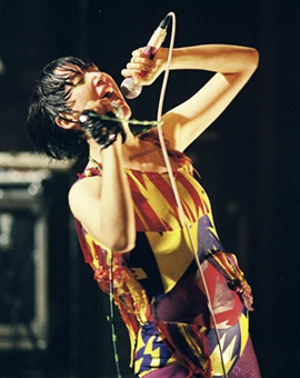 Karen O and Trent Reznor Cover Led Zeppelin
