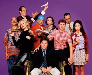 <em>Arrested Development</em> film officially in the works