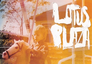 Deerhunter guitarist to debut Lotus Plaza LP in March