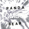 Listen to Two New Panda Bear Songs