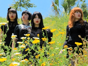 Dum Dum Girls Announce Dates in North America and Europe