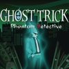 &lt;em&gt;Ghost Trick: Phantom Detective&lt;/em&gt; &lt;br&gt;Review (DS)