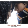 Radiohead Guitarist Jonny Greenwood's &lt;em&gt;Norwegian Wood&lt;/em&gt; Score Due in March