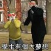Watch a Taiwanese Animated Summary of &lt;em&gt;The Social Network&lt;/em&gt;