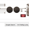 Google Honors Les Paul with Interactive Logo