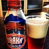 Chaka: A Belgian-Style Ale From Oskar Blues & Sun King