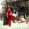 The White Stripes' 10 Best Songs