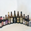 13 Imperial Stouts Ranked