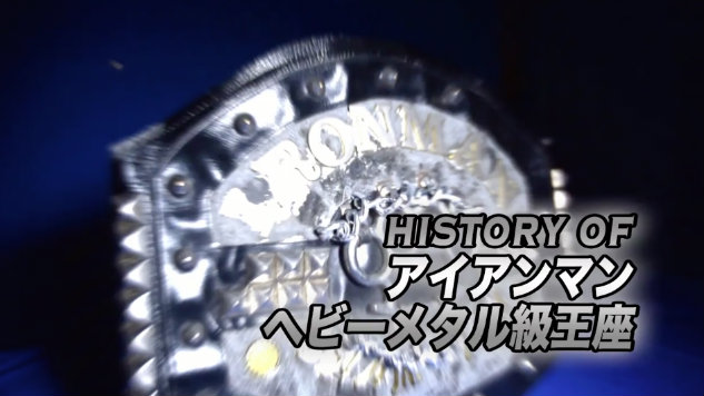 Image result for ddt ironman heavymetalweight championship