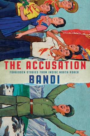 1accusationcover.jpg