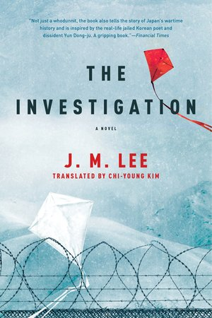 1investigationbookcover.jpg