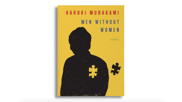 No Pity: Masculinity and Haruki Murakami's <i>Men Without Women</i>